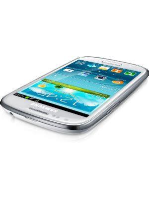 samsung galaxy s3 mini i8190 price in india on 15 july