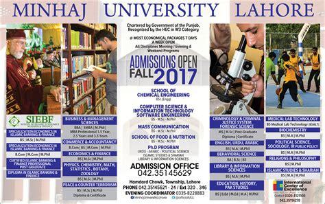 www minhaj org admissions open 2017 minhaj ul quran