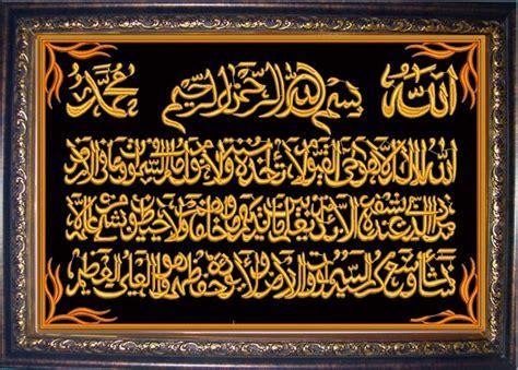 Bingkai Foto Gantung Uk Besar frame bingkai foto pigura tangsel bingkai gambar islami