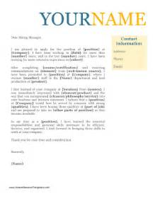 older worker cover letter template