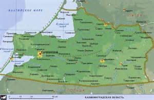 г озерск калининградской обл фото