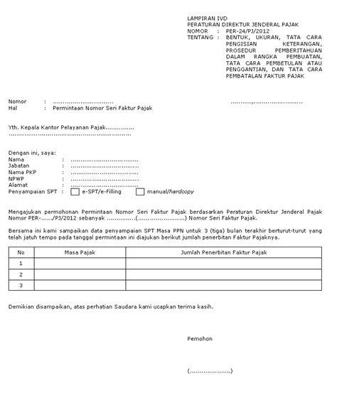 permohonan nomor seri faktur pajak bedah komputer dan perpajakan yang baru tentang faktur