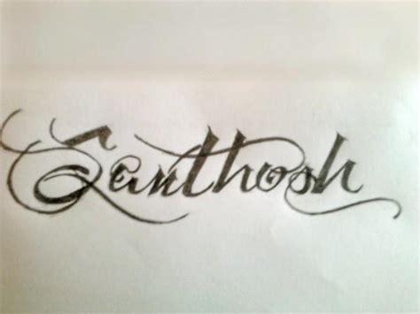 Creative Wallpaper by Cursive Calligraphy Santu Santhosh Touchtalent