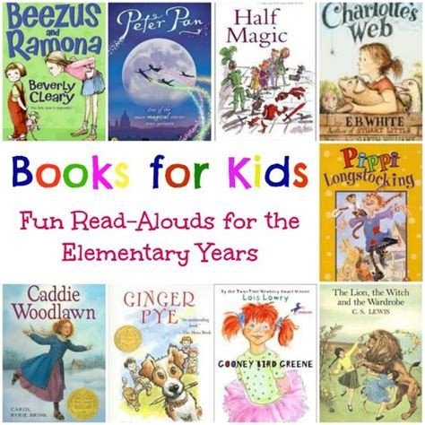 books read aloud favorite read alouds for elementary school year book to