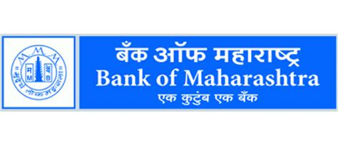 bank of maharastra clients mvl consulting limited
