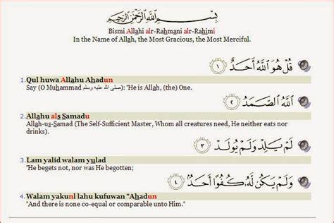 Alquran Dan Terjemahan Al Ikhlas quilt desember 2013