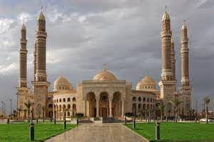 Mosque In World Most Beautiful Mosque Wallpaper