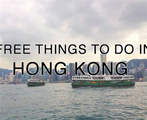 free things to do in hong kong things to do on new year 2016 hk free walk