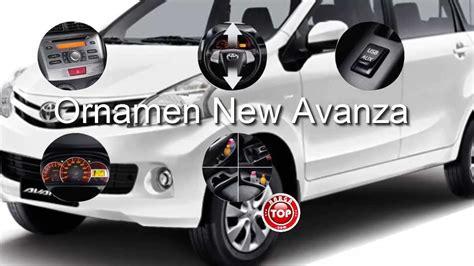 Accu Mobil All New Avanza toyota avanza mobil all new avanza veloz harga n