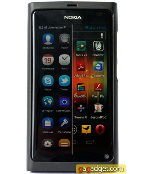 Hp Nokia N9 Android Android Ics Nokia N9 Gagadget