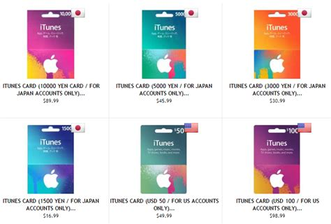 Itunes Gift Card Picture - buy japanese itunes gift card photo 1