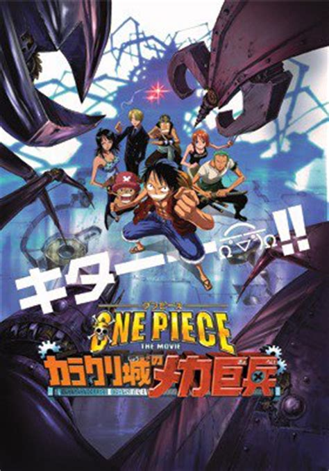 film one piece terlengkap one piece film 7 le mecha g 233 ant du ch 226 teau karakuri