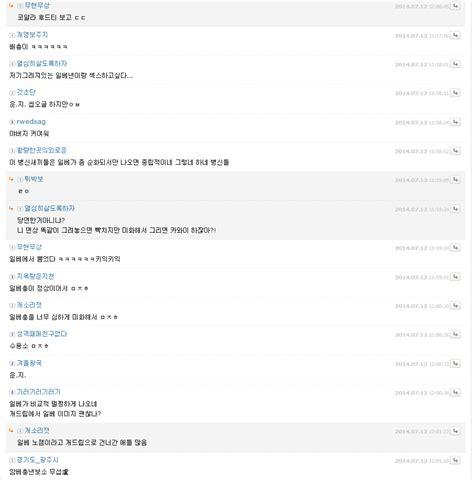 개드립 개드립 역작 유명 사이트 대충 둘러보자 manhwa 를 본 커뮤니티들의 반응