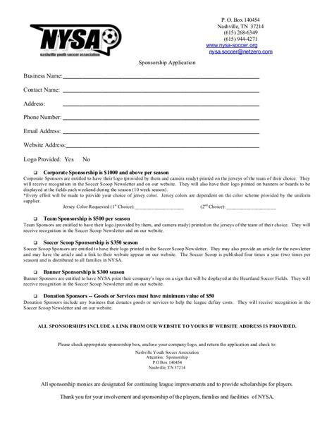 sponsor application template sponsorship application form