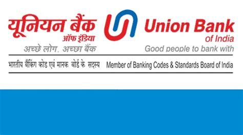 union bank of india loan union bank of india the technology bank banking