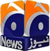 geo news wikipedia