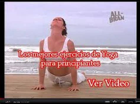 tutorial de yoga para principiantes tutorial como bajar los videos de yoga para principiantes