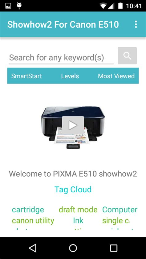 canon pixma printer app for android showhow2 for canon pixma e510 android apps on play