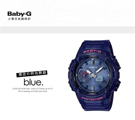Casio Babyg Bga 230s 2a Original ä á ng há ná casio baby g bga 230s 2a d 226 y ä eo nhá a m 224 u kaki