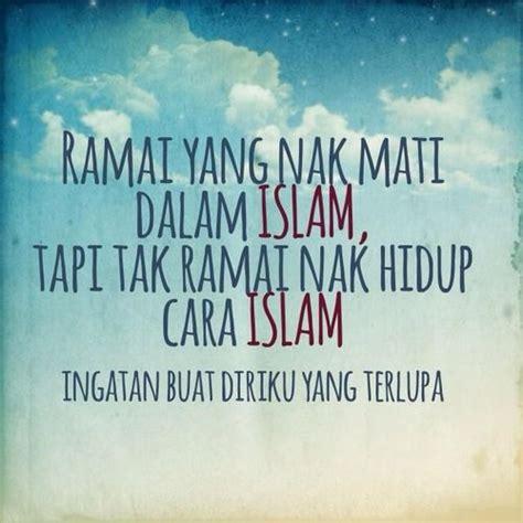 ramai yang nak mati dalam islam tapi tak ramai nak hidup cara islam islamic quote