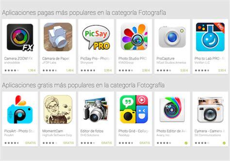home design 3d descargar gratis español pc 58 mejores editores de fotos online gratis editor fotos