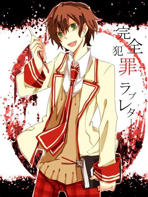 Letter Anime Kanzen Hanzai Letter 1236905 Zerochan