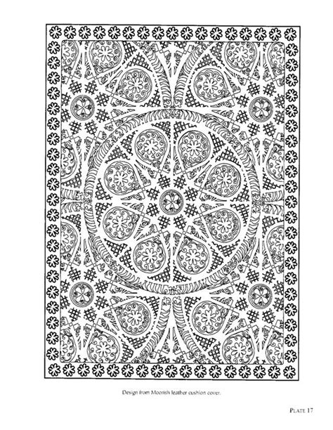 mandala coloring book south africa icolor quot africa quot icolor quot africa quot geometric