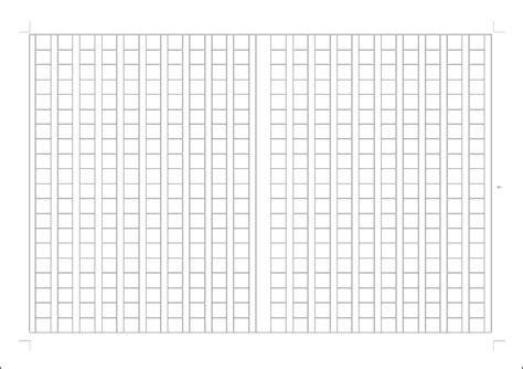printable japanese writing paper pdfデジタルフォームライブラリ 汎用 フリーノート 1