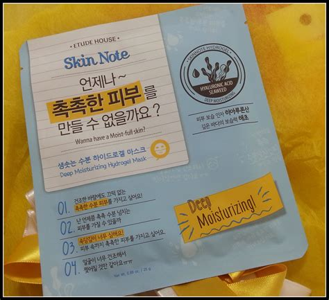 house skin deep etude house skin note deep moisturizing hydrogel mask review