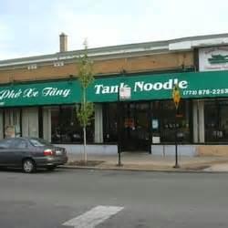 Mmmmmmm Gardenia by Tank Noodle Restaurant 409 Photos Uptown