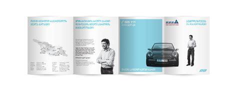 GPI Holding car insurance flyer