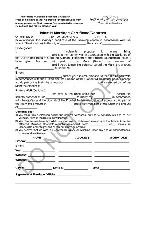 islamic marriage contract template 10 best images of muslim marriage certificate sle