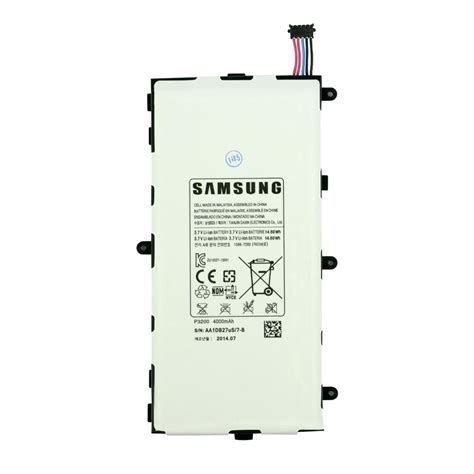Batere Samsung Tab 7 samsung galaxy tab 3 7 0 battery replacement