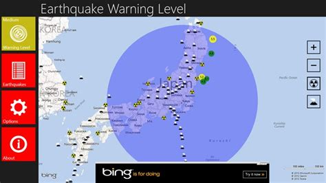 earthquake level earthquake warning level 스크린샷 1