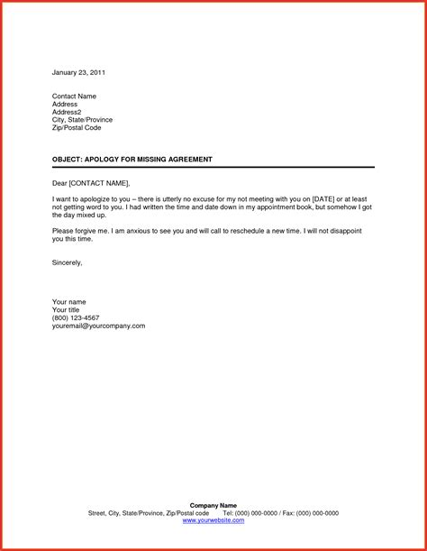 appointment letter word template 20 new 16 1 appointment letter template word pics