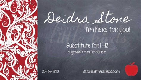 collections of substitute teacher business cards