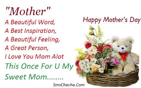 mothers day sms message with picture
