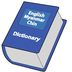 myanmar to dictionary apk eng chin myanmar dictionary apk to pc android apk apps to pc