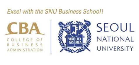 Snu Mba by 서울대학교 경영전문대학원 채용은 인크루트 인크루트 기업 홈 취업포털 인크루트