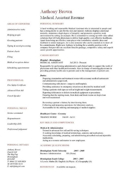 medical assistant resume 2016 slebusinessresume com