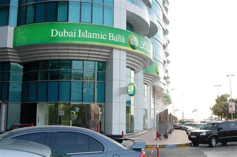 dubia islamic bank islamic banks and conventional banks how do they differ