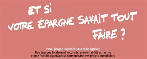 credit agricole atlantique vendee si鑒e social banque cr 233 dit agricole atlantique vend 233 e caav produits