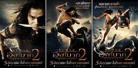 movie sense by franchisesaysso ong bak 2 2009 ong bak 2 ონგ ბაკი 2 2008 ქართულად დრამა