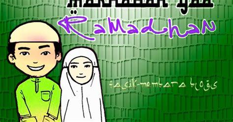 kata kata ucapan ramadhan berbentuk gambar