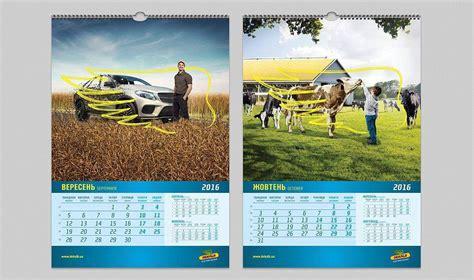 design calendar wall calendar design customized design creeative concepts