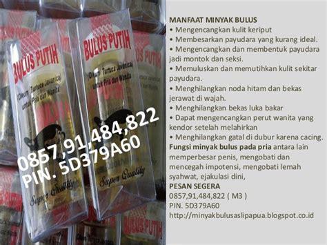 Jual Minyak Bulus Kalimantan jual minyak bulus kalimantan harga minyak bulus