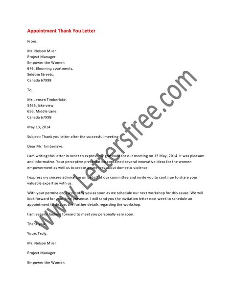 appointment   letter formal letter writing