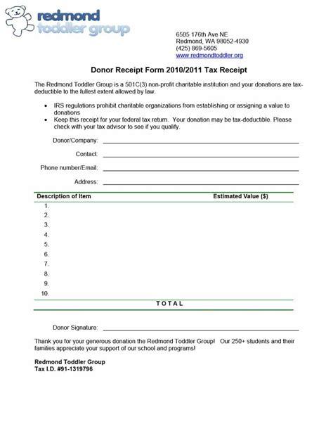 charitable donation receipt template charitable donation invoice