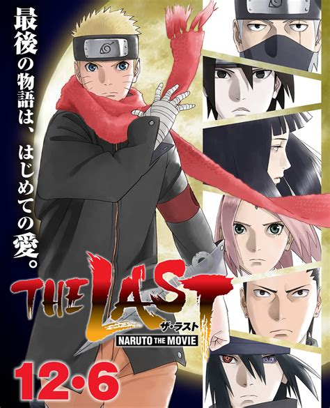 film naruto complet vf naruto the last film complet 720p vf filmztreaming