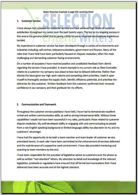 how to address selection criteria in a cover letter 9 best selection criteria writers images on